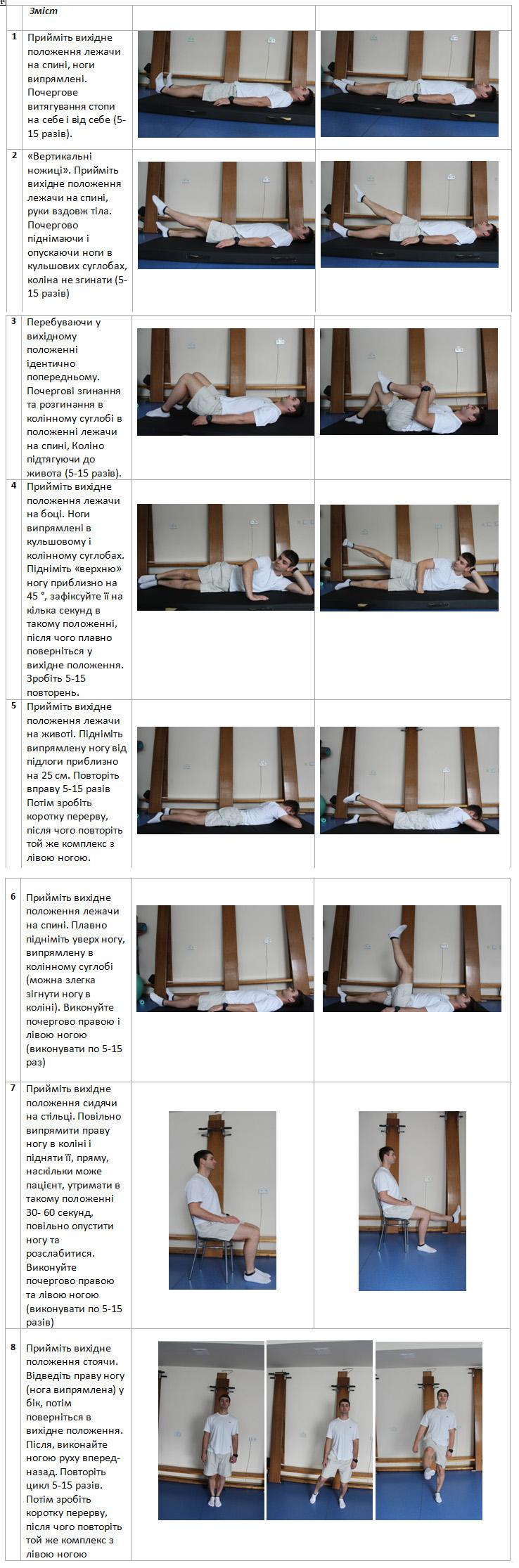 lfk_ukr30333