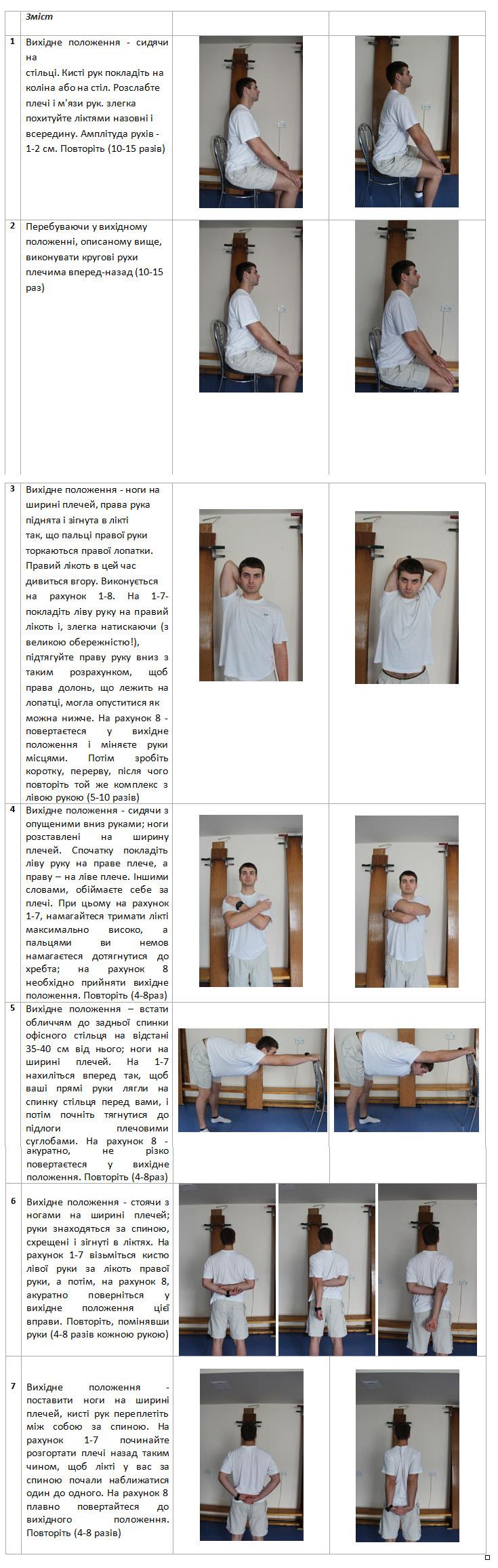 lfk_ukr33